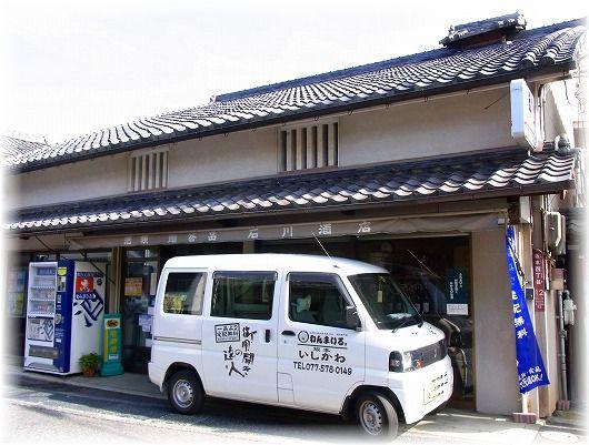 坂本作り町-1