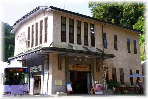 ケーブル坂本駅-1