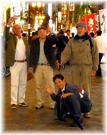 関西オフ会湘南ジージ篇-5