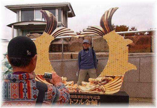 関西オフ会湘南ジージ篇-1