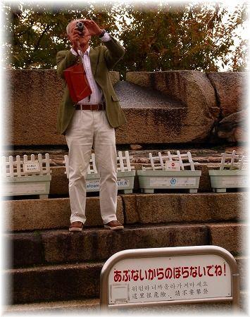 関西オフ会湘南ジージ篇-8