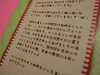IMG_7310.jpg