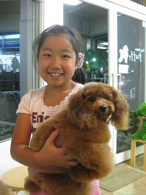 2009_0916_ena_ramu.jpg