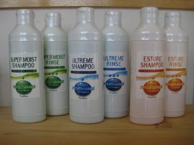2010_0720_shampoo.jpg