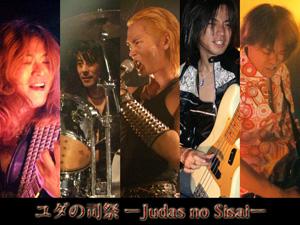 juda_01.jpg