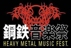 metal_fest_m.jpg