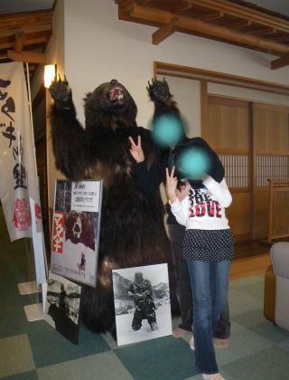 クマの前090207