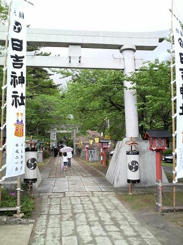 09日吉神社境内