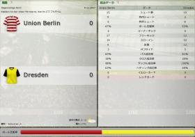 Union Berlin 対 Dresden