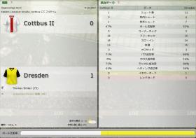 Cottbus II 対 Dresden