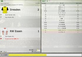 Dresden 対 RW Essen