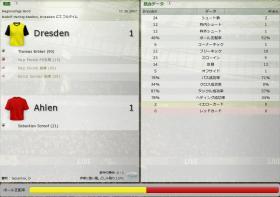 Dresden 対 Ahlen