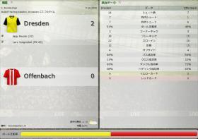 Dresden 対 Offenbach