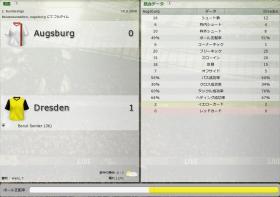 Augsburg 対 Dresden