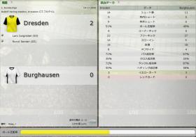 Dresden 対 Burghausen