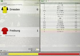 Dresden 対 Freiburg