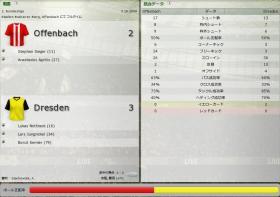 Offenbach 対 Dresden