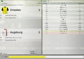 Dresden 対 Augsburg