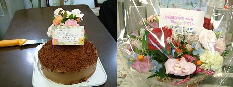cake6flower.jpg