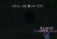 20060430071506.jpg