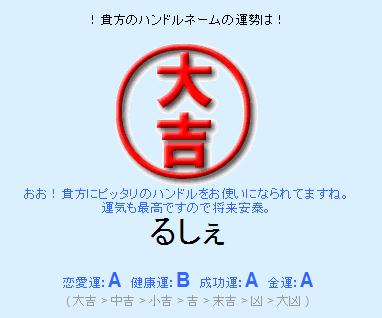 20060430225721.jpg