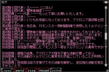 20060828214305.jpg