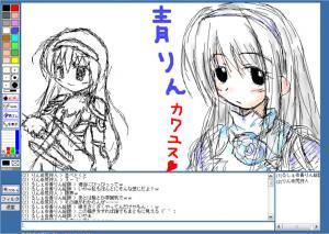 20061208103351.jpg