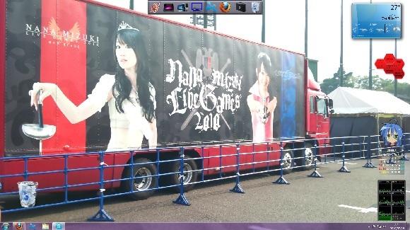 NANA MIZUKI LIVE GAMES 2010 BLUE STAGE4