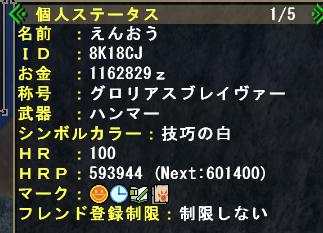 100413