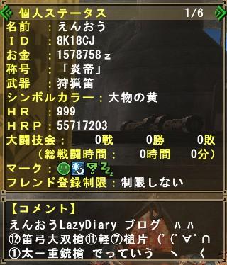 2011091801