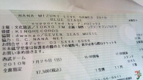 NANA MIZUKI LIVE GAMES 2010 BLUE STAGE1