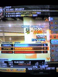 08-06-05_09-43.jpg