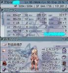 20060601.jpg