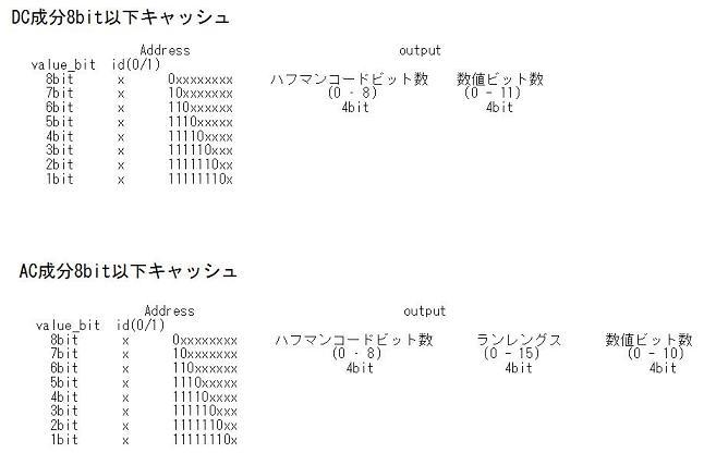 8cache-1.jpg