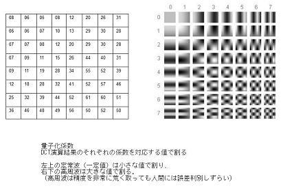 quant-small.jpg