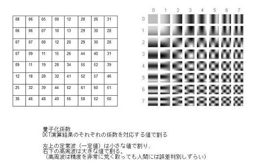 quant1.jpg