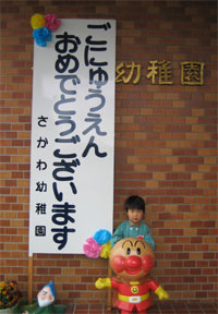 2004101.jpg