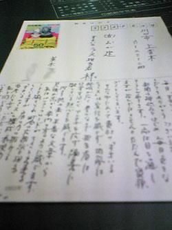 200421.jpg
