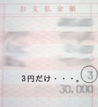 200430.jpg