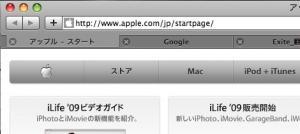 Safari4beta_tab-02.jpg