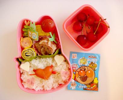 furikake lunch
