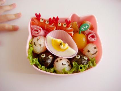 tiny rice balls
