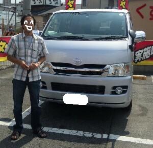 20090906-16.jpg