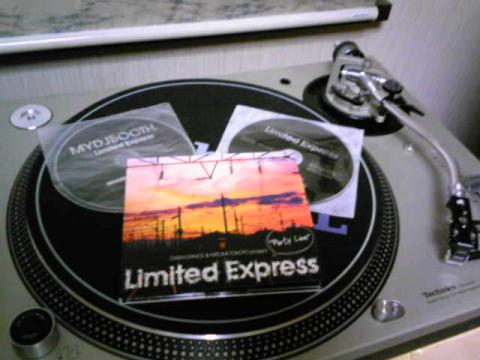 DAISHI DANCE - Limited Express