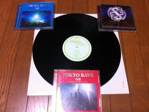私が持っているpoison収録CD&レコード