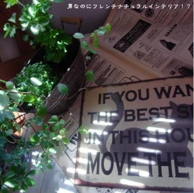 19_convert_20090912235211.jpg