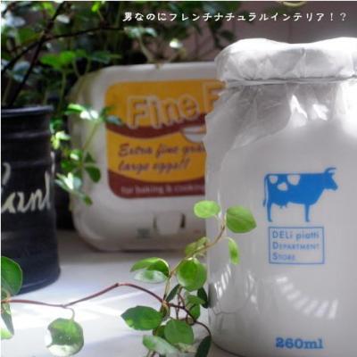 43_convert_20090824214116.jpg