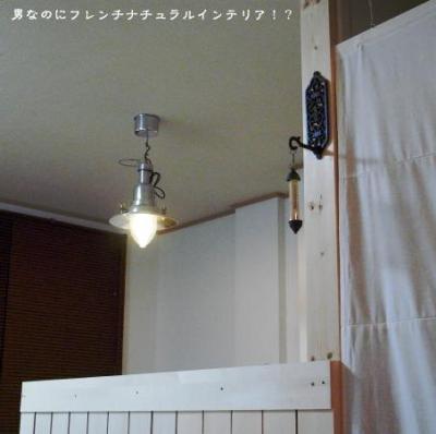 7_convert_20090612193820.jpg