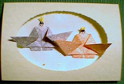 Origamia.jpg