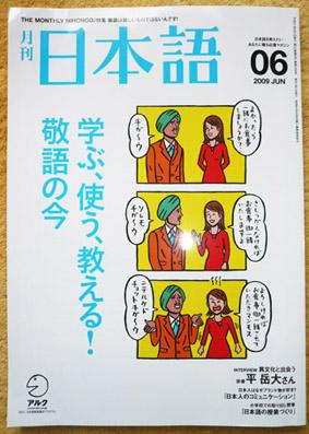 P1080038b.jpg